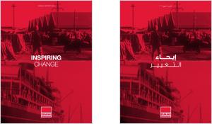 2013 BMMI Annual Report