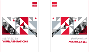 2014 BMMI Annual Report